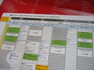 red cliff part 1 japan promotion tourschedule